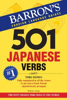 501 Japanese Verbs By Lange, Roland A./ Akiyama, Nobuo